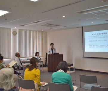 第3回健康公開講座を開催しました