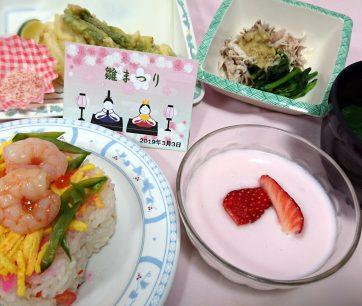 3月の行事食は「ひな祭り」でした